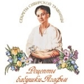 Babička Agafa