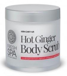Telový peeling Hot Ginger *Kam-Chat-Ka*