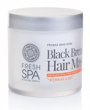 Posilňujúca a lesk dodávajúca vlasová maska Čierny chlieb *BANIA DETOX*