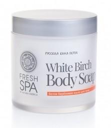 Výživné telové mydlo Breza BANIA DETOX