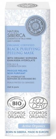 Prírodný čierna čistiaca peelingová maska pre mastnú a zmiešanú pleť