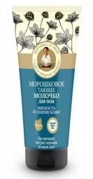 RBA moruškové telové mlieko - mäkkosť a žiarivosť