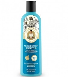 RBA Arktická moruša šampón - hydratácia a obnova vlasov