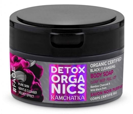 Detox organics - Kamchatka - čierne čistiace telové mydlo