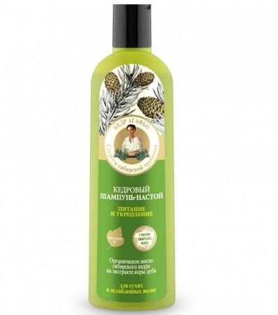 RBA Borovicový šampón - výživa a posilnenie vlasov