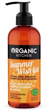 Prírodný sprchový gél so slnečnými lúčmi - pre  zlepšenie nálady