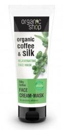 Organic Shop - Káva a Bambucké maslo - Omladzujúca maska na tvár 75 ml