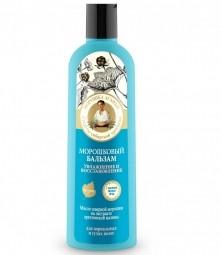 RBA Arktická moruša kondicionér - hydratácia a obnova vlasov