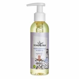 Organický masážny & kúpeľný olej na dobrú noc