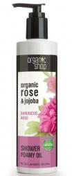 Organic Shop - Ruža - Sprchový penivý olej 280 ml