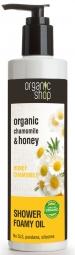 Organic Shop - Med & Harmanček - Sprchový penivý olej 280 ml