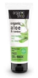 Organic Shop - Aloe z Madagaskaru - Gélová maska na tvár 75 ml