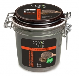 Organic Shop - Čierna rasca  - Výkonný telový peeling 350 ml