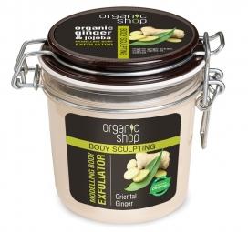 Organic Shop - Orientálny zázvor - Modelujúci telový exfoliátor 350 ml