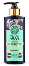 Tuva Siberica- Osviežujúci sprchový gél - Mongolský čaj
