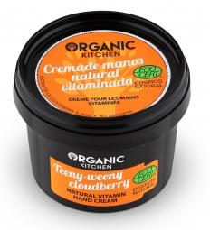 Prírodný vitamínový krém na ruky - moruška