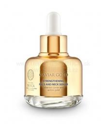 Caviar Gold - Posilňujúce sérum na tvár 30ml