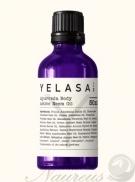 Ayurveda Body Active Neem Oil (nimbovníkový olej)