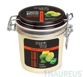 Organic Shop - Citrusový koktejl - Intenzívne modelujúca telová maska 350 ml