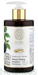 Flora Siberica - Šampón na vlasy pre dokonalé uzdravenie poškodených vlasov