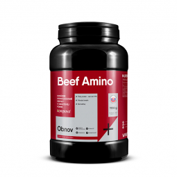 BEEF Amino tablets 800 tbl