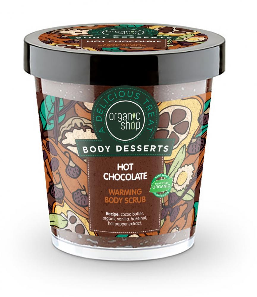 Organic Shop Organic Shop - Hrejivý telový peeling Horúca čokoláda 450 ml 450 ml