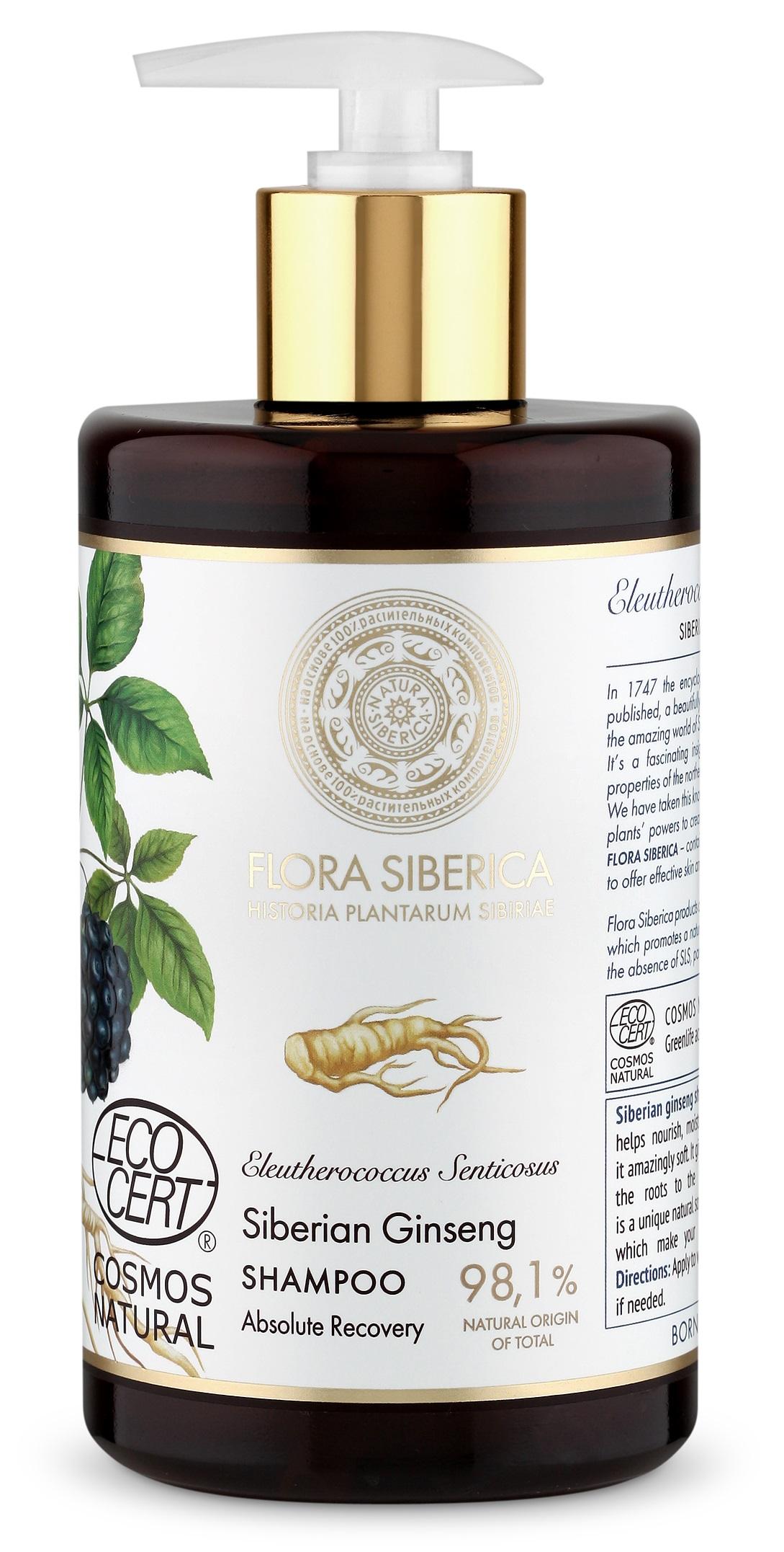 Natura Siberica Flora Siberica - Šampón na vlasy pre dokonalé uzdravenie poškodených vlasov 480 ml