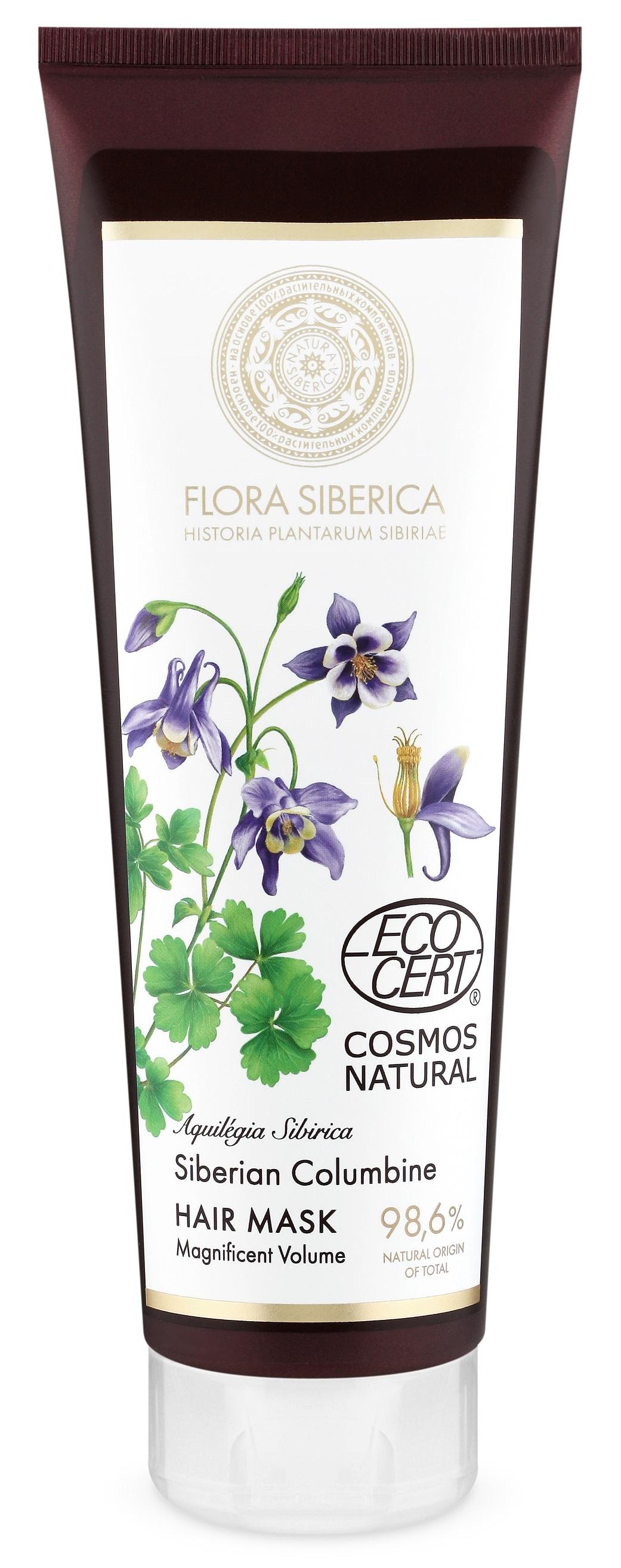 Natura Siberica Flora Siberica - Maska na vlasy pre veľkolepý objem 200 ml