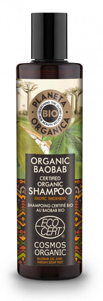 Natura Siberica Šampón pre hustotu a objem vlasov Baobab 280 ml