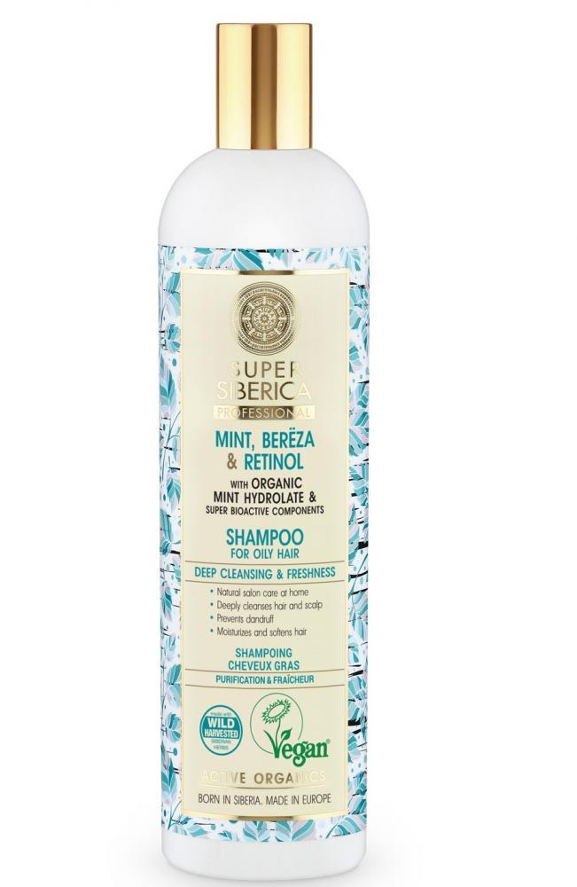 Super Siberica Professional – šampón pre mastné vlasy