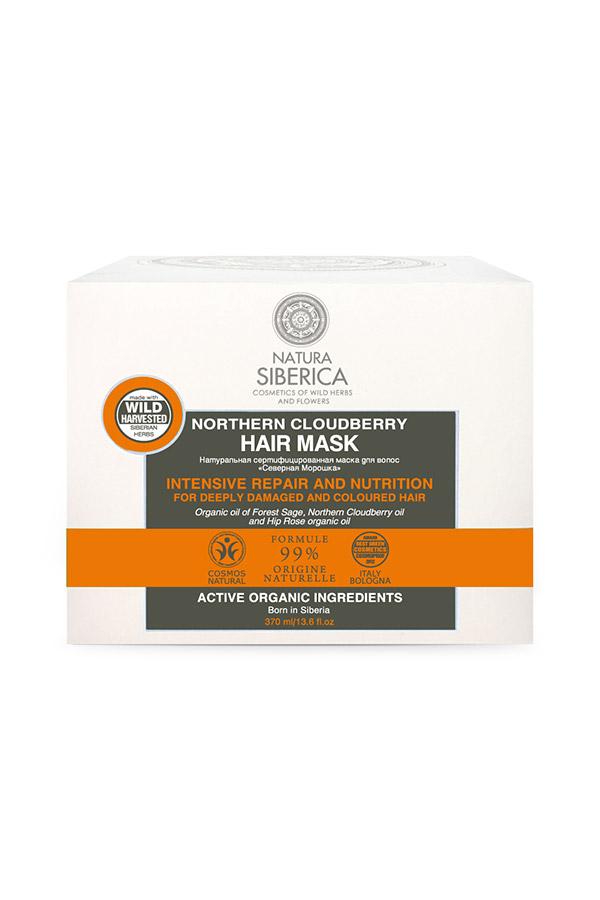Natura Siberica Vlasová Maska Severská Moruška - Intenzívna obnova a výživa pre farbené a poškodené vlasy 120 ml