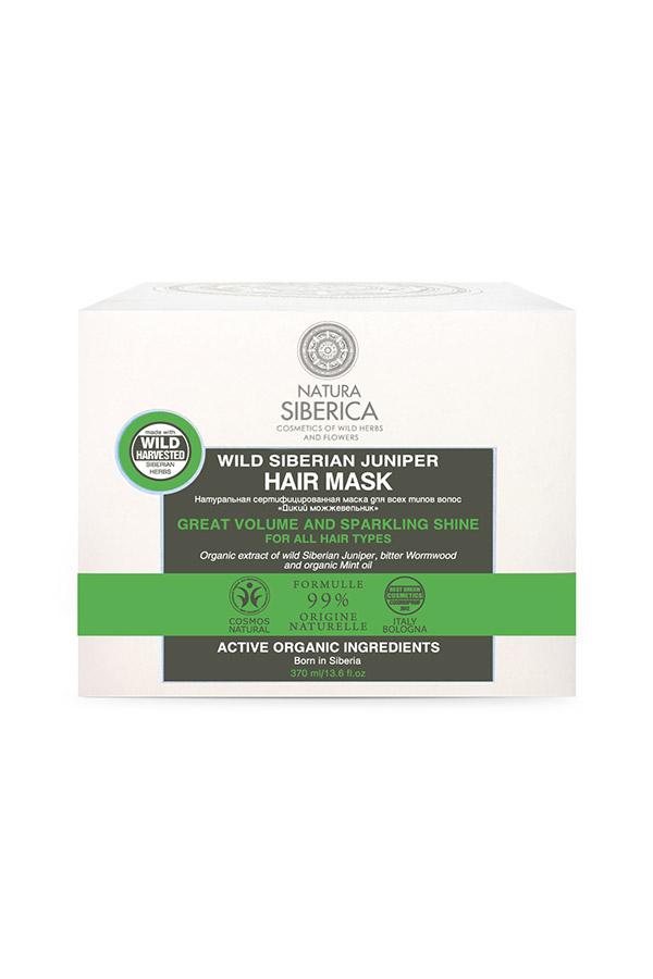 Natura Siberica Vlasová maska Divá Sibírska Borievka - Dokonalý objem a lesk pre všetky typy vlasov 120 ml