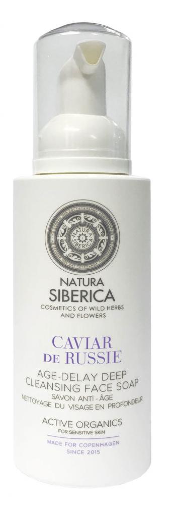 Natura Siberica Siberie Blanche - Hĺbkovo čistiace mydlo na tvár s omladzujúcimi účinkami 175 ml