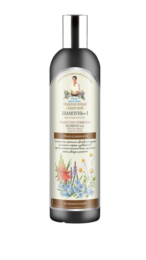 Agafja tradičný sibírsky šampon na vlasy č.4 – Kvetový propolis