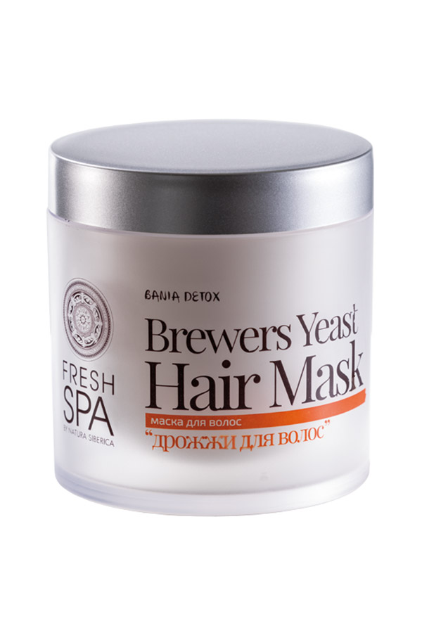 Natura Siberica Posilňujúca vlasová maska Pivné kvasnice BANIA DETOX 400 ml
