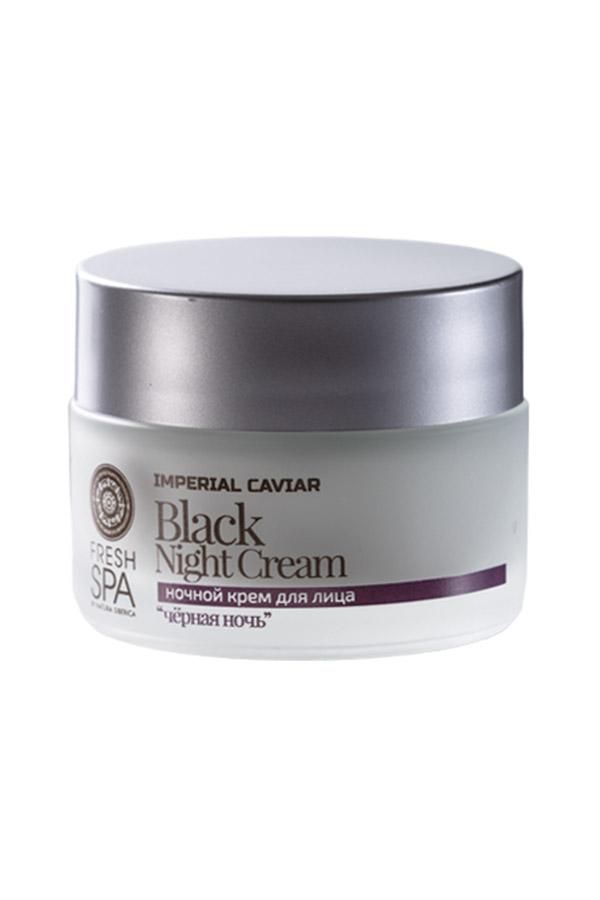 Natura Siberica Čierny omladzujúci pletový nočný krém na tvár Imperial Caviar 50 ml