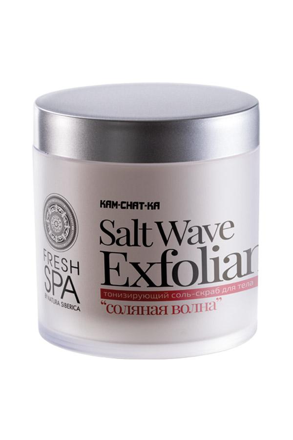 Natura Siberica Exfoliačný peeling Salt Wave *Kam-Chat-Ka* 400 ml