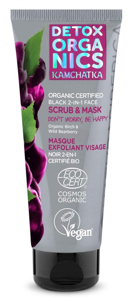 Detox organics - Kamchatka - čierny peeling a maska 2v1