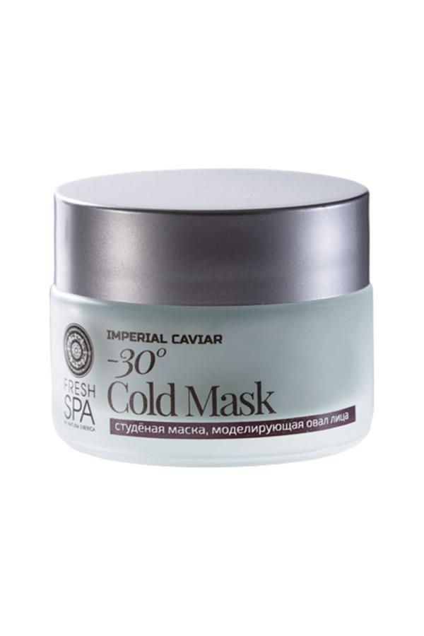 Natura Siberica Tvarujúca pleťová maska -30°C na tvár *Imperial Caviar* 50 ml