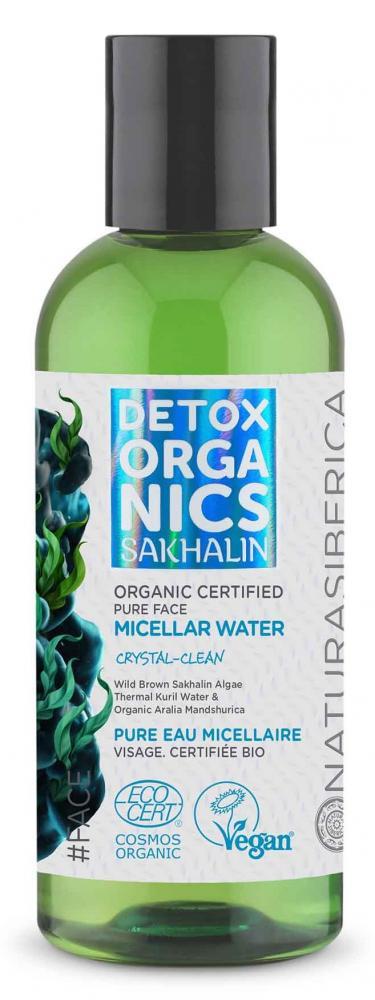Detox organics - Sakhalin - priezračná micelárna voda