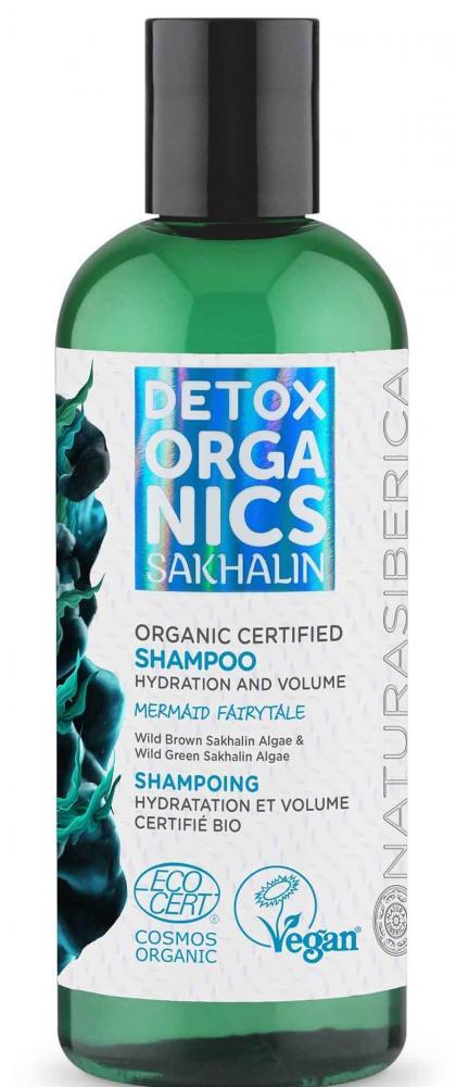 Natura Siberica Detox Organics - Sakhalin - šampón na hydratáciu a objem 260 ml