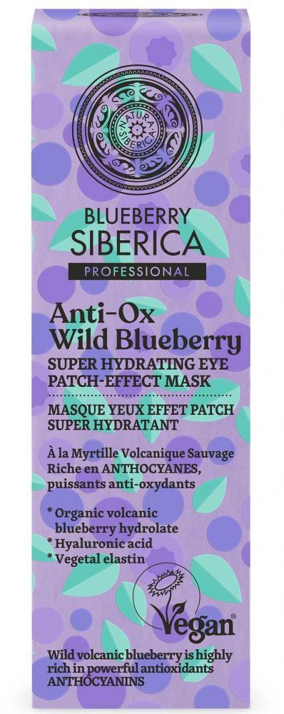 Natura Siberica Anti-OX Divoká Čučoriedka - Super hydratačná maska na oči 30 ml
